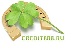 организации оказывающие помощь в получении кредита